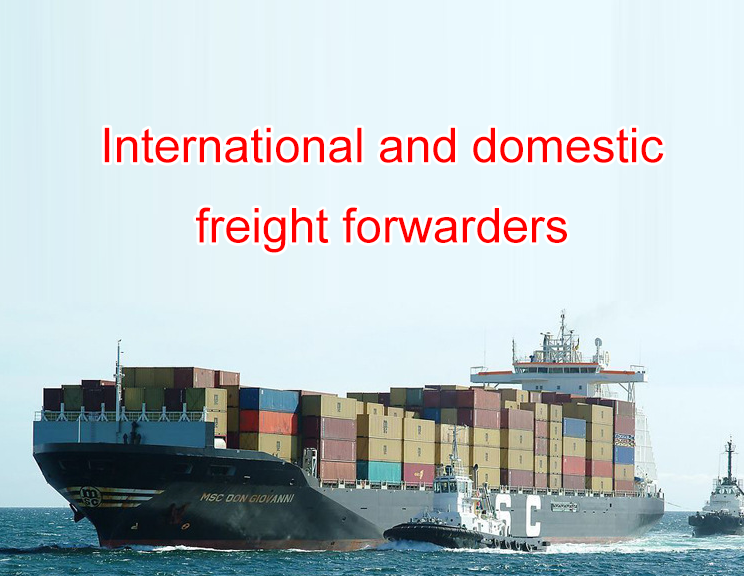 International and domestic freight forwarders-Yantai Jiahong